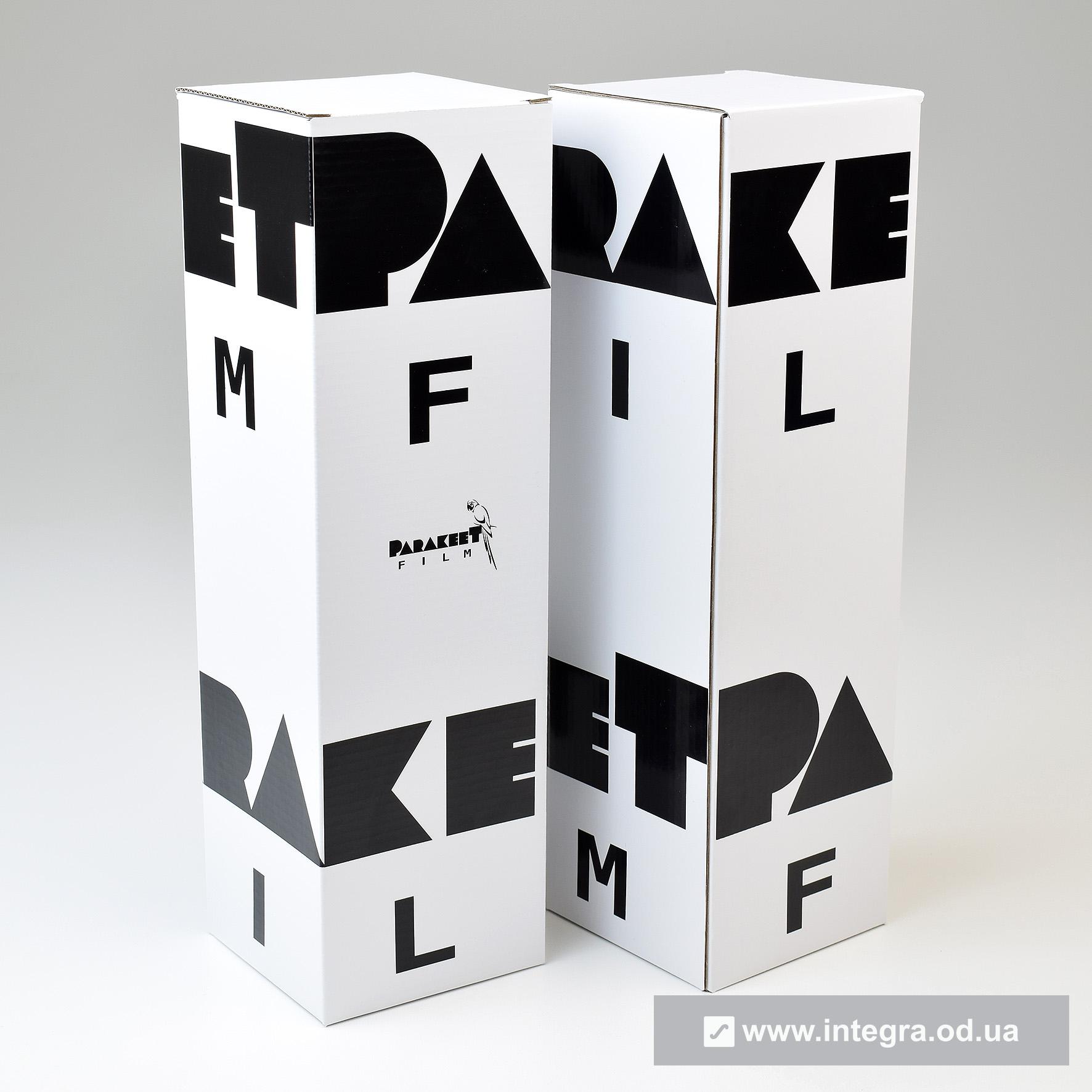 Тендер на упаковочных и расходных материалов: бумажные