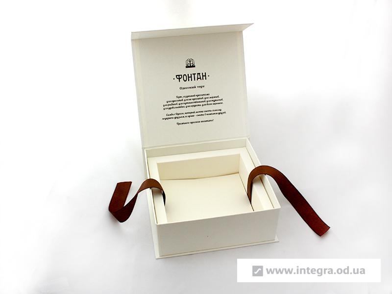 Брендированные бумажные стаканчики ГУД-издат